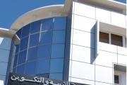 """حول برنامج """"انجاز المغرب"""" بأكاديمية سوس ماسة درعة"""